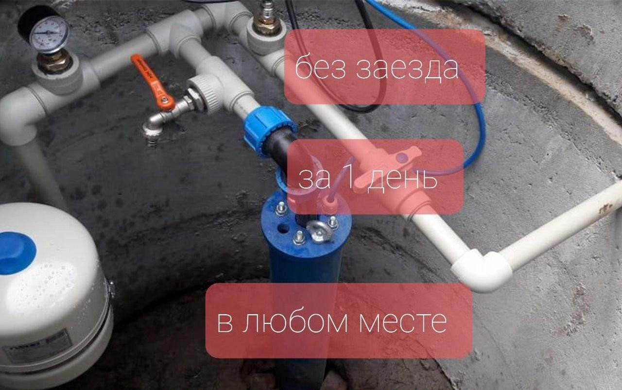 Бурим скважины на воду малогабаритной установкой - Белгород, цены, предложения специалистов
